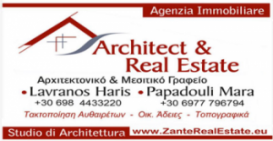 Architects Real Estate Zante